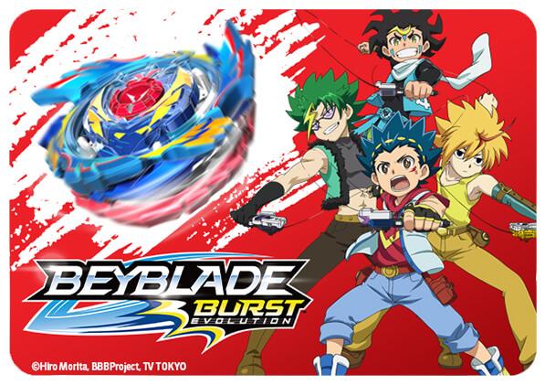 Beyblade-Burst-Evolution_v2